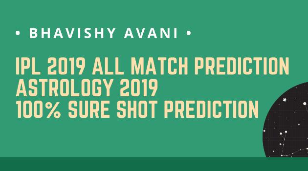 ipl 2019 prediction